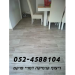 parquet-floor-flooring1